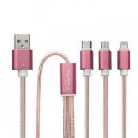 Buy cheap Rose Gold Usb cable, lightning Micro Type C 3-in-1 Nylon Braided USB Fast Charging Cable Cord from wholesalers