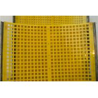 Wholesale polyurethane mesh screen from china suppliers