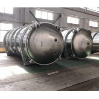 China Air Cooled 10Pa SS304 Cryogenic Vacuum Tray Dryer on sale