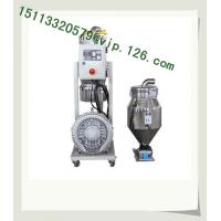 Wholesale Dust Collecting Vacuum Hopper Loader/High Power Auto Loader For Mexico from china suppliers