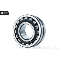 Wholesale High Precision Spherical Roller Bearing from china suppliers