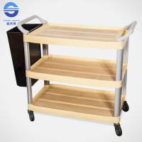 Wholesale Durable 3 Layers Large Dinner Serving Trolley with Wheels for Hotel from china suppliers