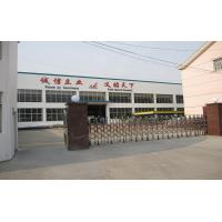Zhangjiagang City Saibo Science & Technology Co.,Ltd