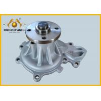 Buy cheap Cargo Truck 4HK1 ISUZU Water Pump 8973634780 Total Height 122mm 10 Blades from wholesalers