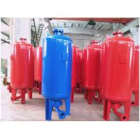 China Carbon Steel Diaphragm Pressure Tanks For Well Water Systems 1.6MPa Pressure on sale