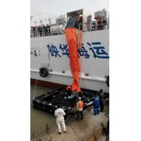 Wholesale Single / Double Chute Marine Evacuation System SOLAS Standard from china suppliers
