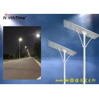 Wholesale Bridgelux 100W All in One Integrated LED Solar Street Light For Road and Street from china suppliers