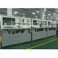 Wholesale 20000ml Plastic Detergent Bottle Screen Printing Machinery Multicolor from china suppliers