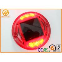Wholesale 360 Degree Reflective Solar Power Road Studs , Solar Marker Lights With 25mm Height from china suppliers