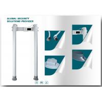 Wholesale Double Infrared Bank Access Walk Through Metal Detector Door Frame Safety Inspection Oval from china suppliers