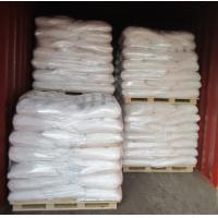Wholesale Sodium Gluconate, good concrete admixture in the construction industry from china suppliers