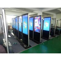 Wholesale 2015 Most Popular ! Shopping mall advertising kiosk / Digital Signage Kiosk /outdoor digit from china suppliers