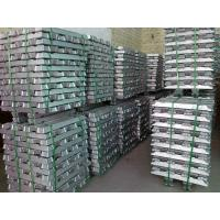 Quality High quality Aluminium alloy Ingot 99.997% 99.9% 99.7% from China for sale