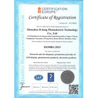 Shenzhen D-King Photoelectric Technology Co., Ltd Certifications