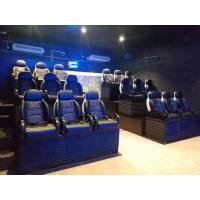 Wholesale Removable 9D 7D Movie Theater With Hydraulic , Electric Motion System from china suppliers