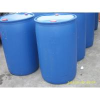 Wholesale Trimethyl phosphate used as Plasticizers and solvents 99% min/Factory Trimethyl Phosphate TMP sale price from china suppliers