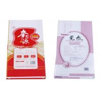 Wholesale PP Woven BOPP Laminated Packaging Bags , Flour Packing Bags Tear Resistant from china suppliers