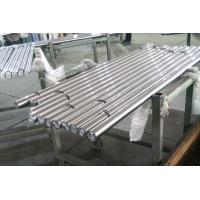 Wholesale Heat Treatment Induction Hardened Bar For Hydraulic Cylinder from china suppliers