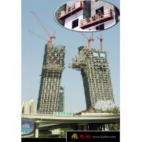 Wholesale Adjustable Electrical Suspended Access Platform, Suspended Scaffolds for Window Cleaning from china suppliers