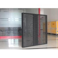 Wholesale Indoor 25mm permanent curtain led screen advertising ≥ 6000CD / ㎡ from china suppliers