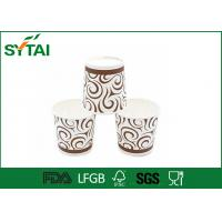 Wholesale 10 / 16 Oz Orange Printing insulated paper coffee cups Simple Design Impermeability from china suppliers