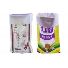 Buy cheap Bopp Laminated Woven Bags 50 Kg Premium Thai parboiled Rice Bag Packaging from wholesalers