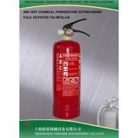Buy cheap 2KG POWDER FIRE EXTINGUISHER ABC POWDER/BC POWDER / DRY CHEMICAL POWDER / STEEL CYLINDER from wholesalers
