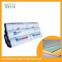 Wholesale Environmental PE Protective Film Protection Tape For Aluminium Panel Surface from china suppliers