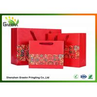 Buy cheap Offset Printing Surface Paper Gift Bags with Handling Design for Wedding from wholesalers