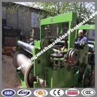 Buy cheap China Good stainless steel wire mesh shuttleless weaving machinery from wholesalers