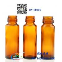 Quality 30ML amber glass bottle for syrup for sale