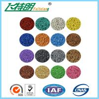 Wholesale Custom Colored EPDM Granulated Rubber 1.3mm Vertical Deformation from china suppliers