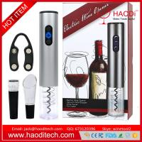 Wholesale Automatic Rechargeable Electric Wine Bottle Opener Accessories Gift Box Kit from china suppliers