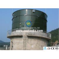 Wholesale Farming Irrigation Agricultural Water Storage Tanks  Anti - Corrosion from china suppliers