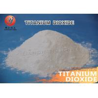 Wholesale Confers good exterior durability on coatings White Titanium Dioxide pigments from china suppliers