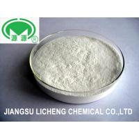 Wholesale Food Grade CMC Sodium Carboxymethyl Cellulose Thickening Agent For Liquids / Drinks from china suppliers