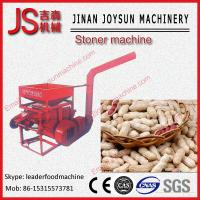 Wholesale 4KW Peanut Cleaning Machine / Destoner Machine Through Air Transport from china suppliers