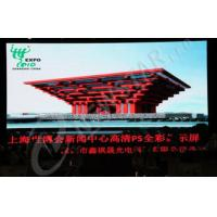 Wholesale Long Lifespan P7.62 SMD3528 Indoor LED Video Wall , Stage LED Display from china suppliers