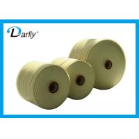 Wholesale 0.2 Micron Back Washed Depth Filter Cartridge Water Purifier Darlly Filtration from china suppliers