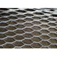 Quality Expanded metal sheets for sale