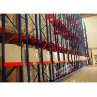 Wholesale 4 PU Wheel Type High Density Mobile Storage Pallet Racks 24 Tons Per Unit Rail Guided from china suppliers