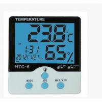 Wholesale HTC-6 LCD display temperature and humidity meter clock from china suppliers