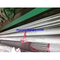 Wholesale duplex stainless uns s31803 pipe tube from china suppliers