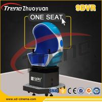 Wholesale 22 PCS VR Racing Car 9D VR Cinema Triple Chair 220 Volt 5500 Watt For Kid / Adult from china suppliers