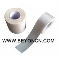 Wholesale Silk(Weaved Acetate) Hypoallergenic Medical Tape For Hospital, CE FDA Approved from china suppliers