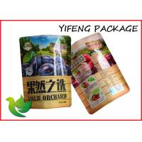 Wholesale Colorful Printed Zip Lock Plastic Bags Recyclable For Dried Snack from china suppliers