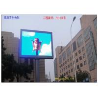 Wholesale Ultra Thin SMD LED Display , Outdoor / Indoor Full Color Stadium LED Screen from china suppliers