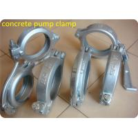 Buy cheap Concrete pump clamp coupling from wholesalers