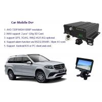 Wholesale Surveillance 8 Channel DVR 3G GPS Support Real Time Monitoring from china suppliers