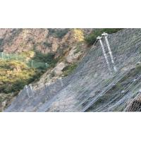 Wholesale High Strength SNS Passive Slope Protection System Metal Wire rope Mesh 50mm*50mm from china suppliers